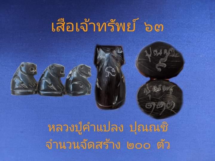 FB_IMG_1613806272070.jpg