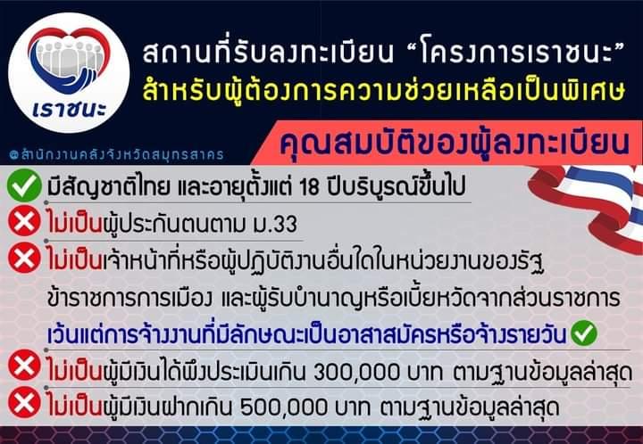 FB_IMG_1614089625253.jpg