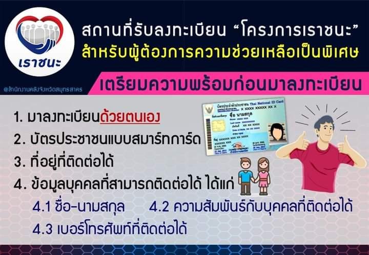 FB_IMG_1614089627555.jpg