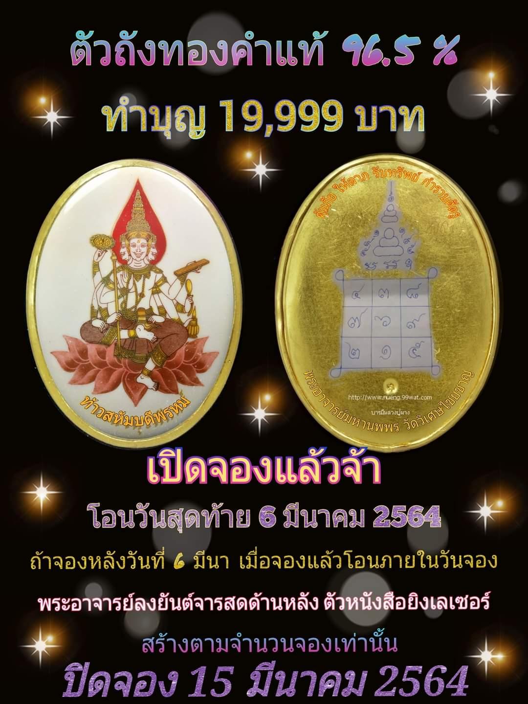 FB_IMG_1614411789780.jpg