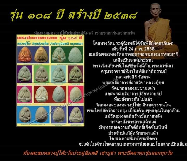 FB_IMG_1620186863799.jpg