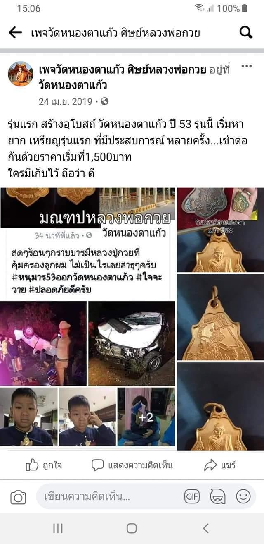 FB_IMG_1621661580826.jpg