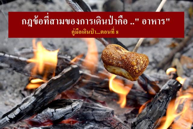 fire-2886715_960_720.jpg