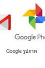 Google รูปภาพ.jpg