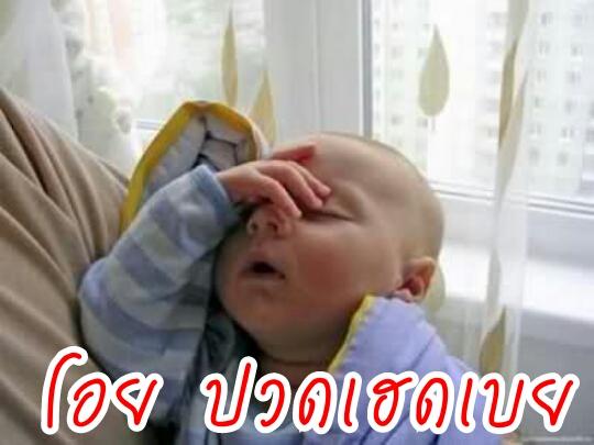 image_1440577349193.jpg