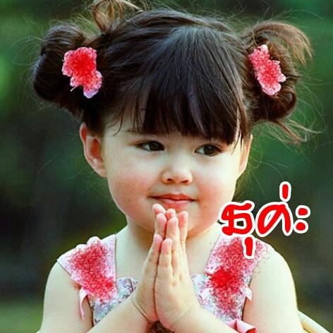 image_1440963647969.jpg
