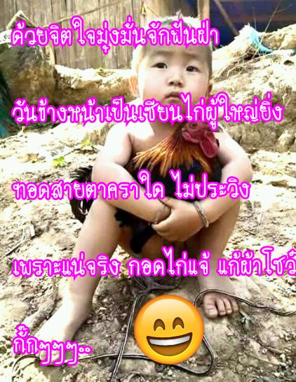 image_1484641379755.png