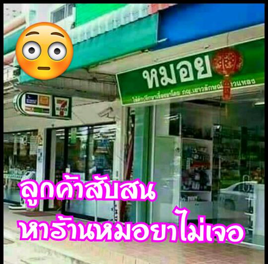 image_1485419796122.png