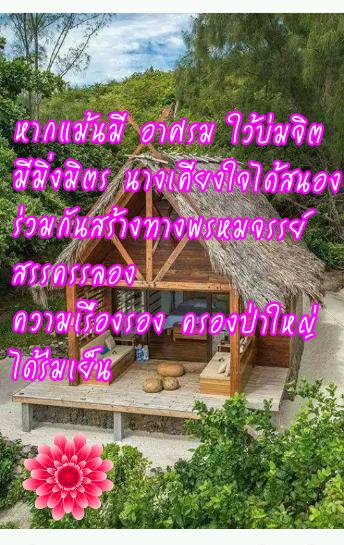 image_1486487575390.png