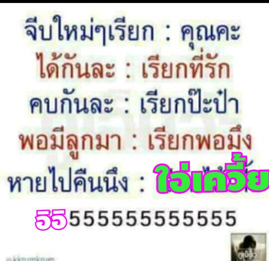 image_1486566459591.png