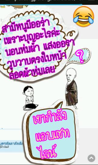 image_1486649013208.png