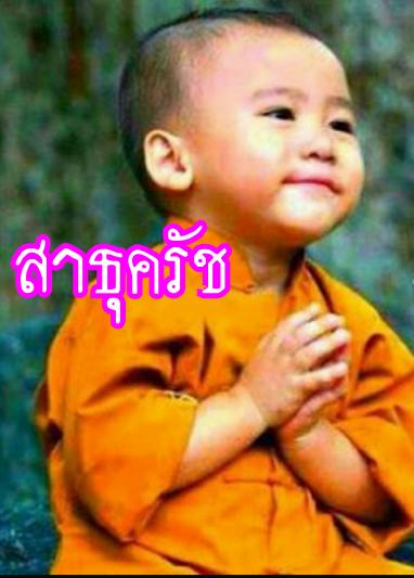 image_1486665420457.png