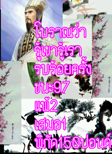 image_1486819915094.png