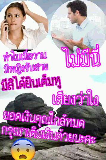 image_1486913412989.png