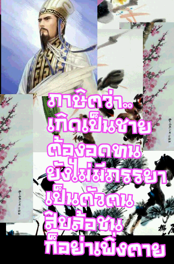 image_1486997006118.png