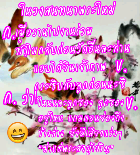 image_1487082903898.png