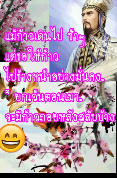 image_1500560878073.png