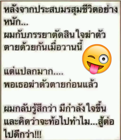 image_1500646412488.png