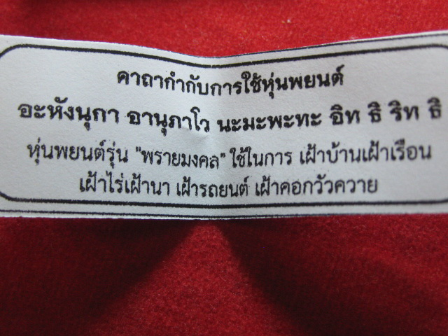 IMG_1855.jpg
