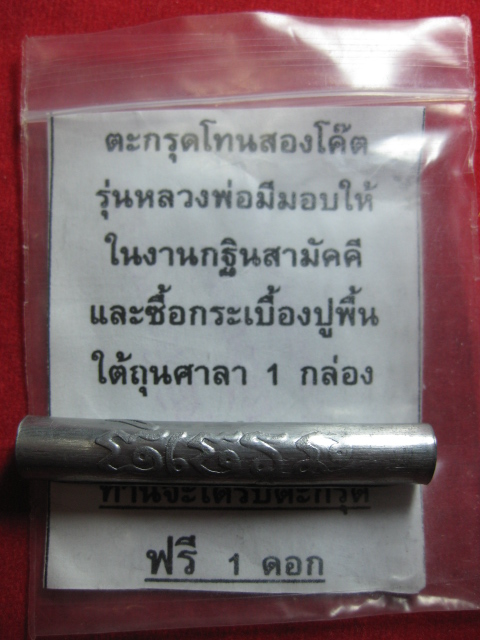 IMG_1865.JPG
