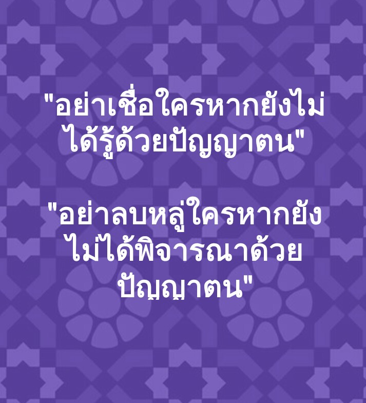 IMG_20190802_092814.jpg