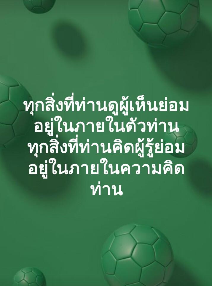 IMG_20190809_125210.jpg