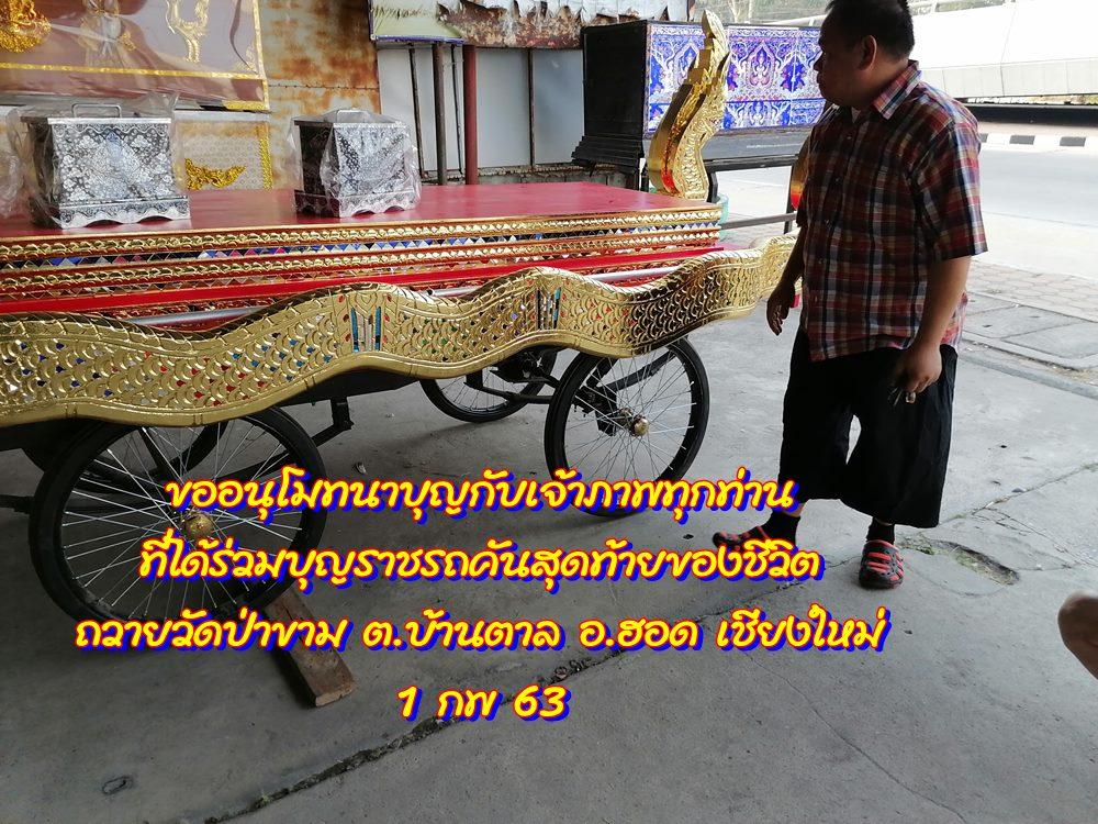 IMG_20200201_081027-01.jpg