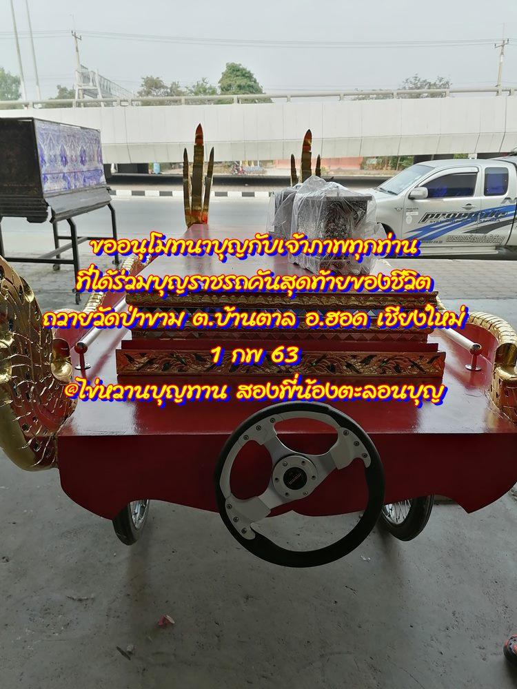 IMG_20200201_081232-03.jpg