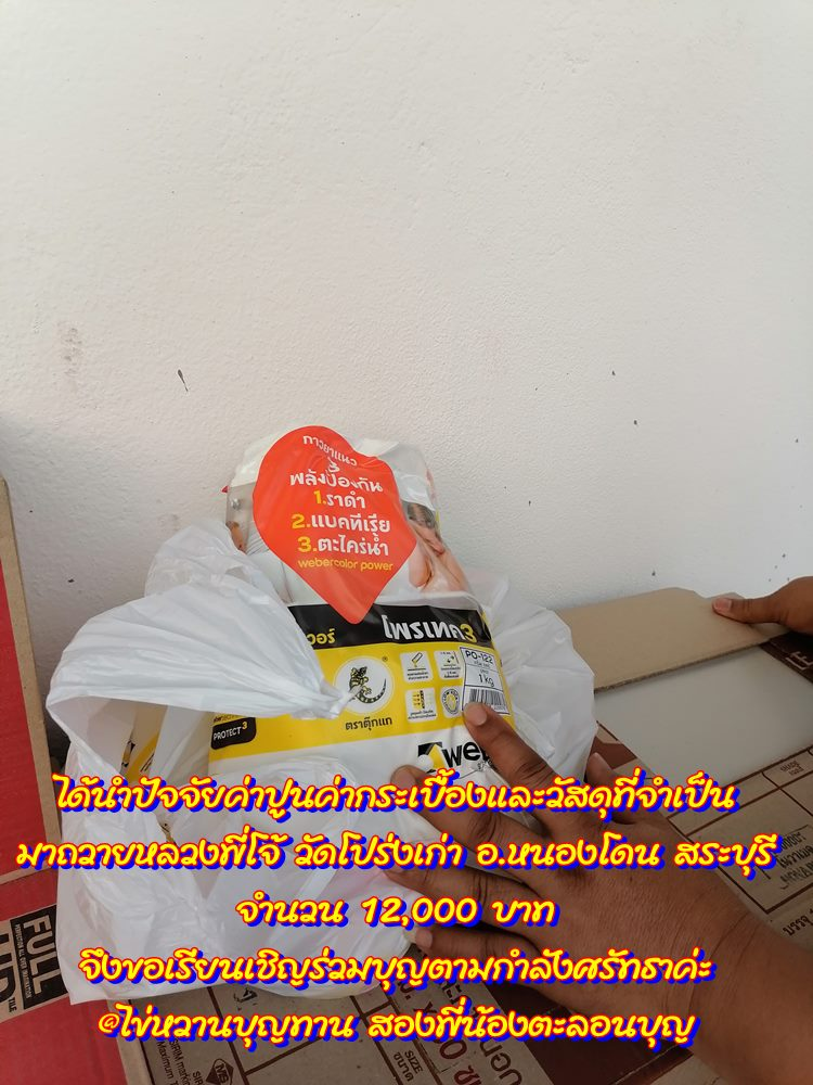 IMG_20200201_174845.jpg