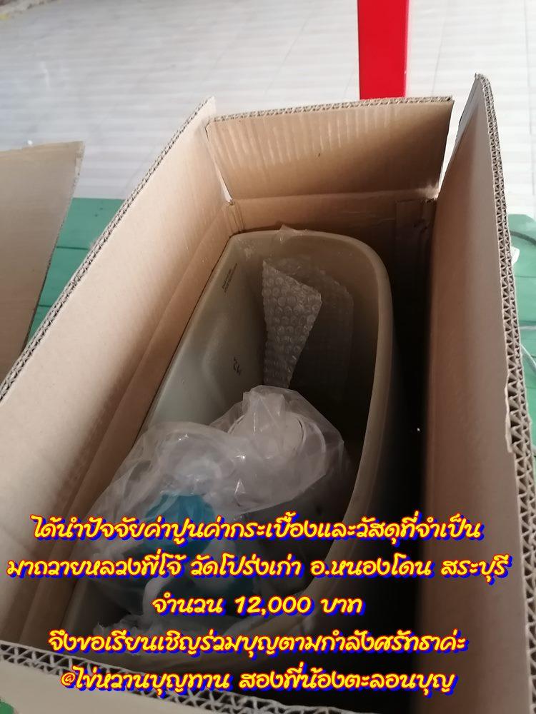 IMG_20200201_174936.jpg