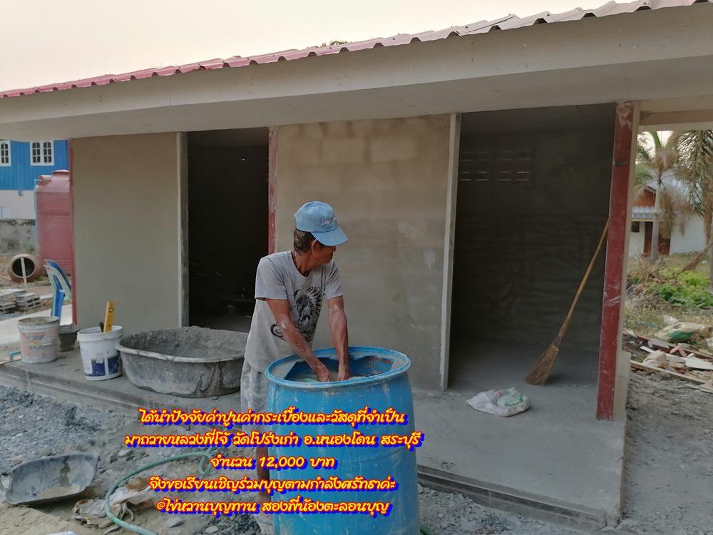 IMG_20200201_175027.jpg