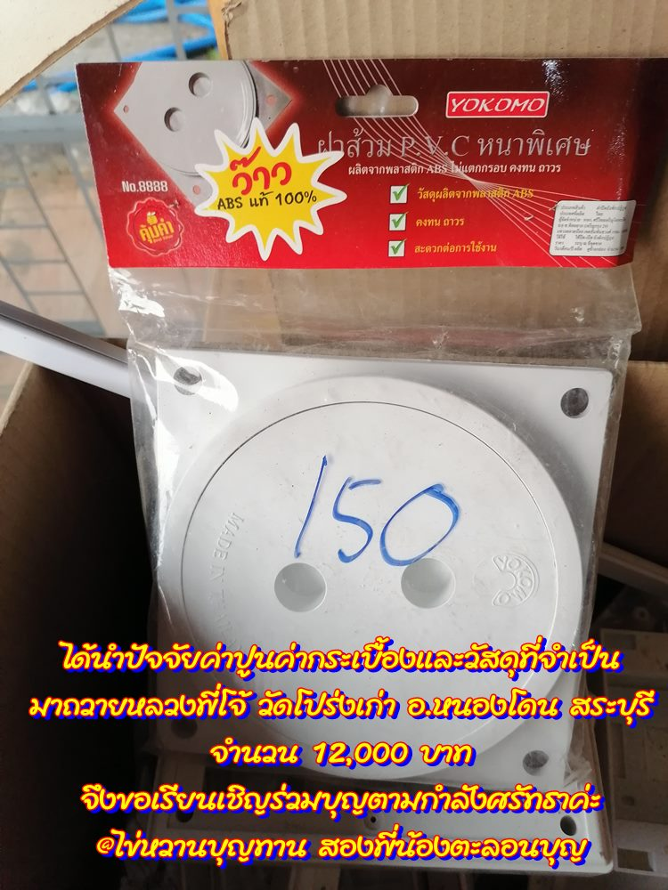IMG_20200201_175935.jpg