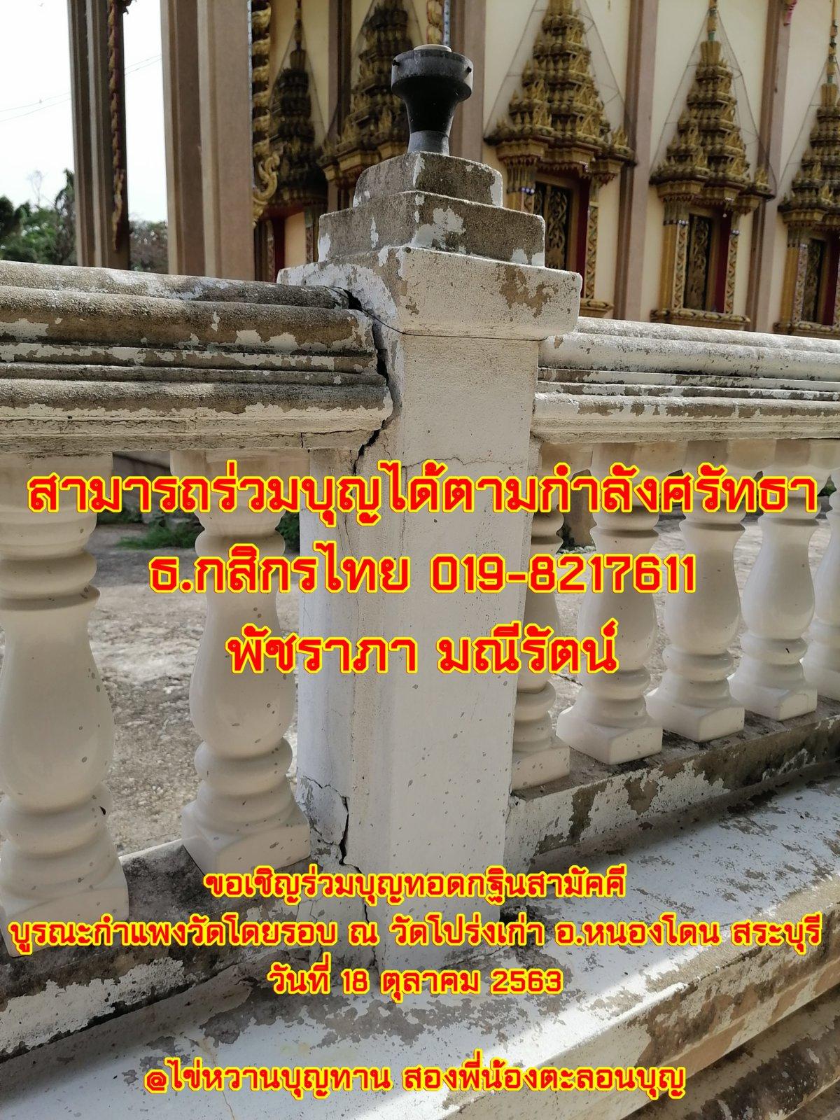 IMG_20200711_091358.jpg