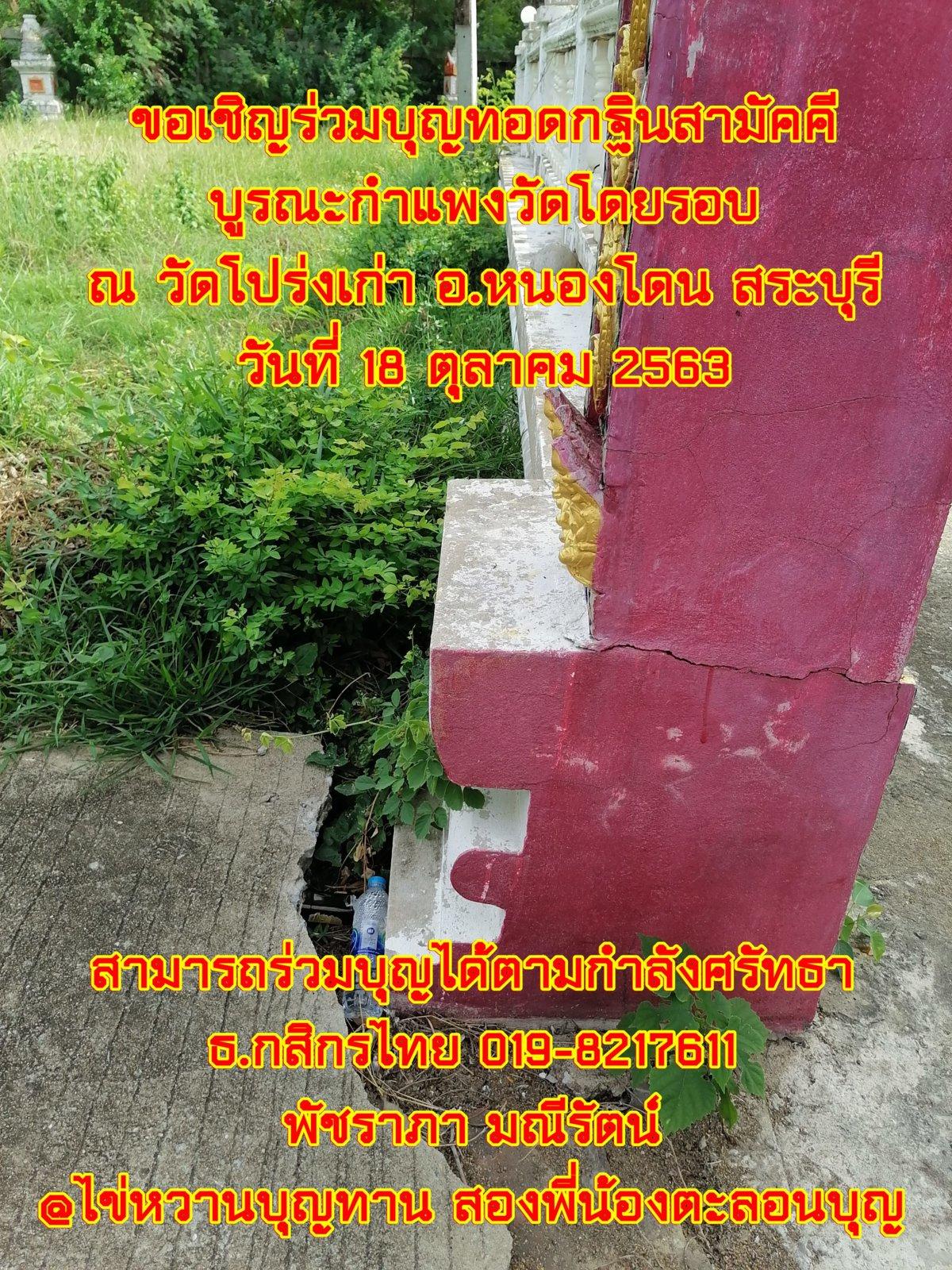IMG_20200711_091730.jpg