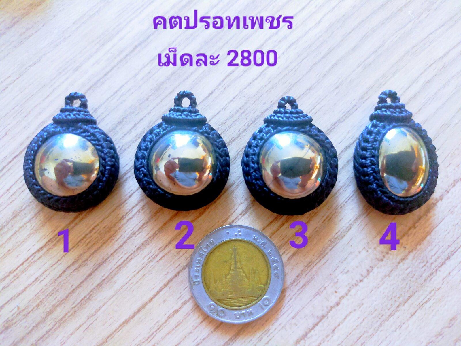 IMG_20210105_152153.jpg