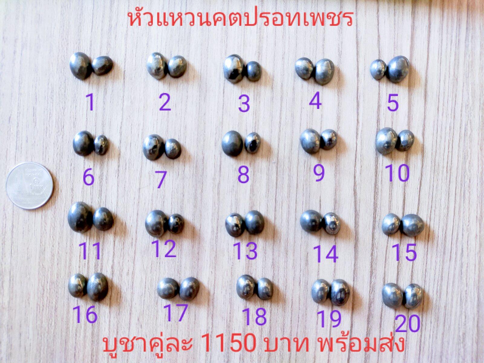 IMG_20210120_140351.jpg