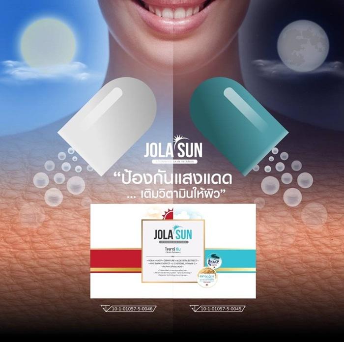 jola-bro500.jpg