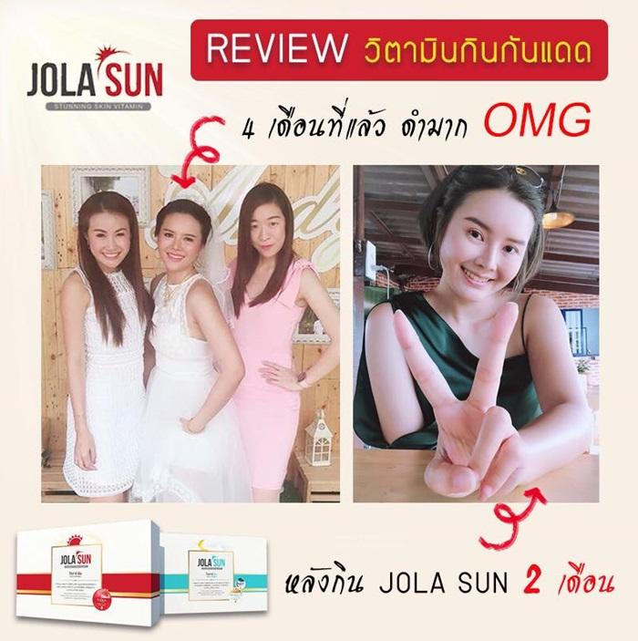 jola-review.jpg