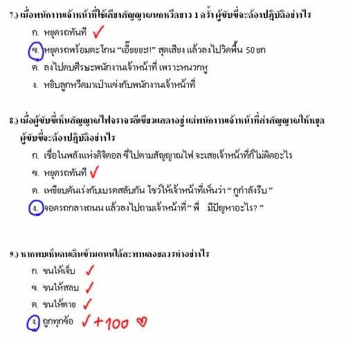 lookkaew_g_09081148010.jpg