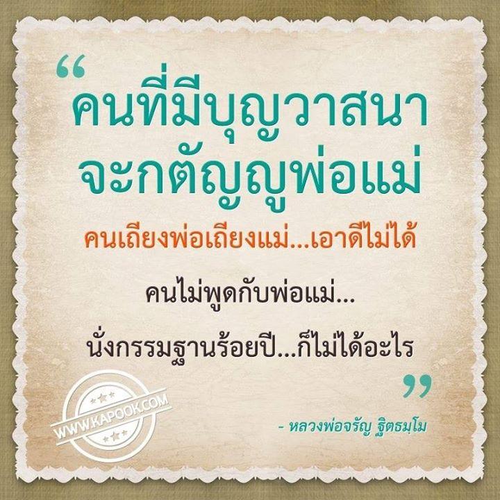 LpJarunGratefultoParent.jpg