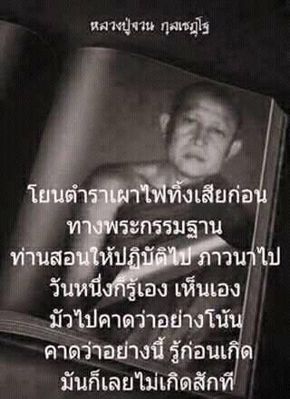 LpJuanKulachetthoThrowawaybook.jpg