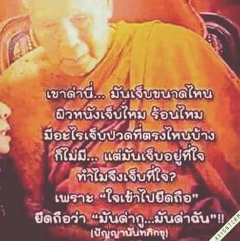 LpPanyanantapickhu.jpg
