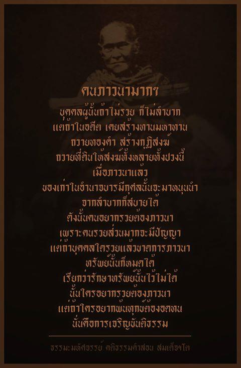 LpToPavanaRich.jpg