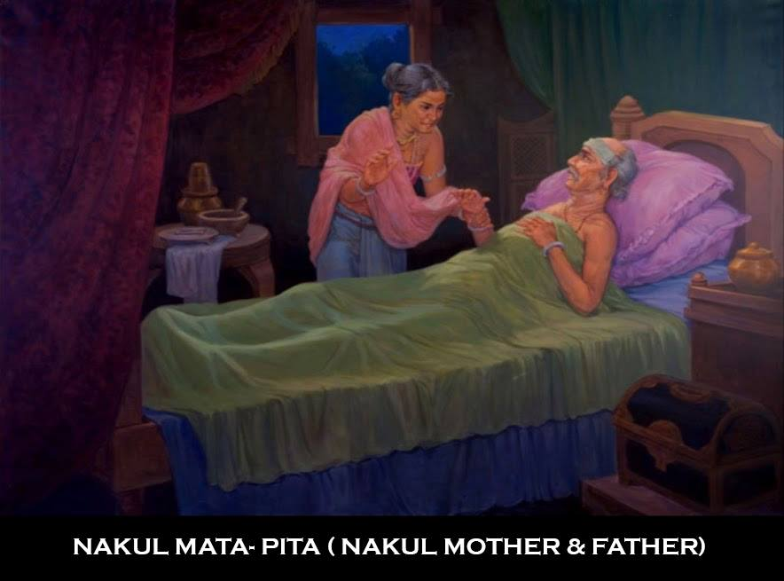 NakulMother&Father.jpg