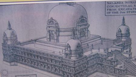 Nalanda10.jpg