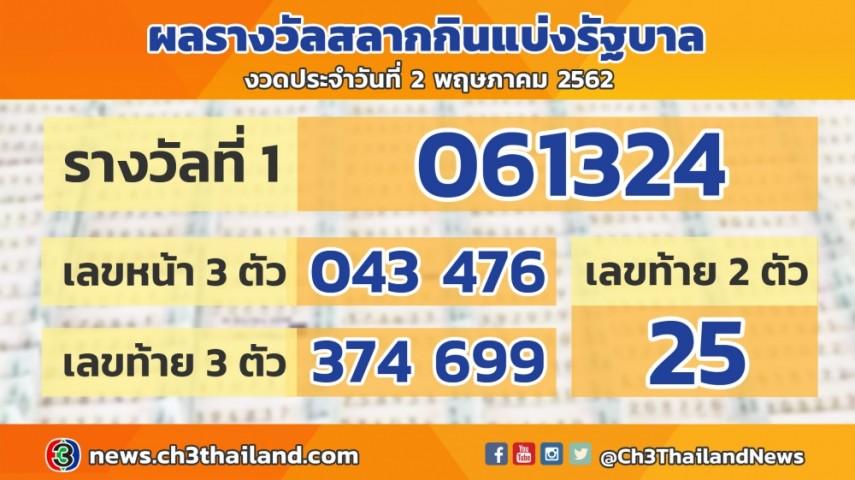 news94121_855.jpg