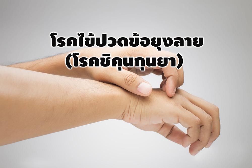 newscms_thaihealth_c_bdfjnpvyz128.jpg