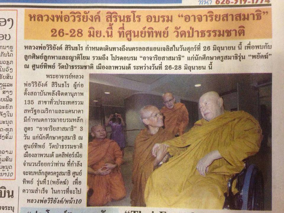 NewspaperLaUSA.jpg