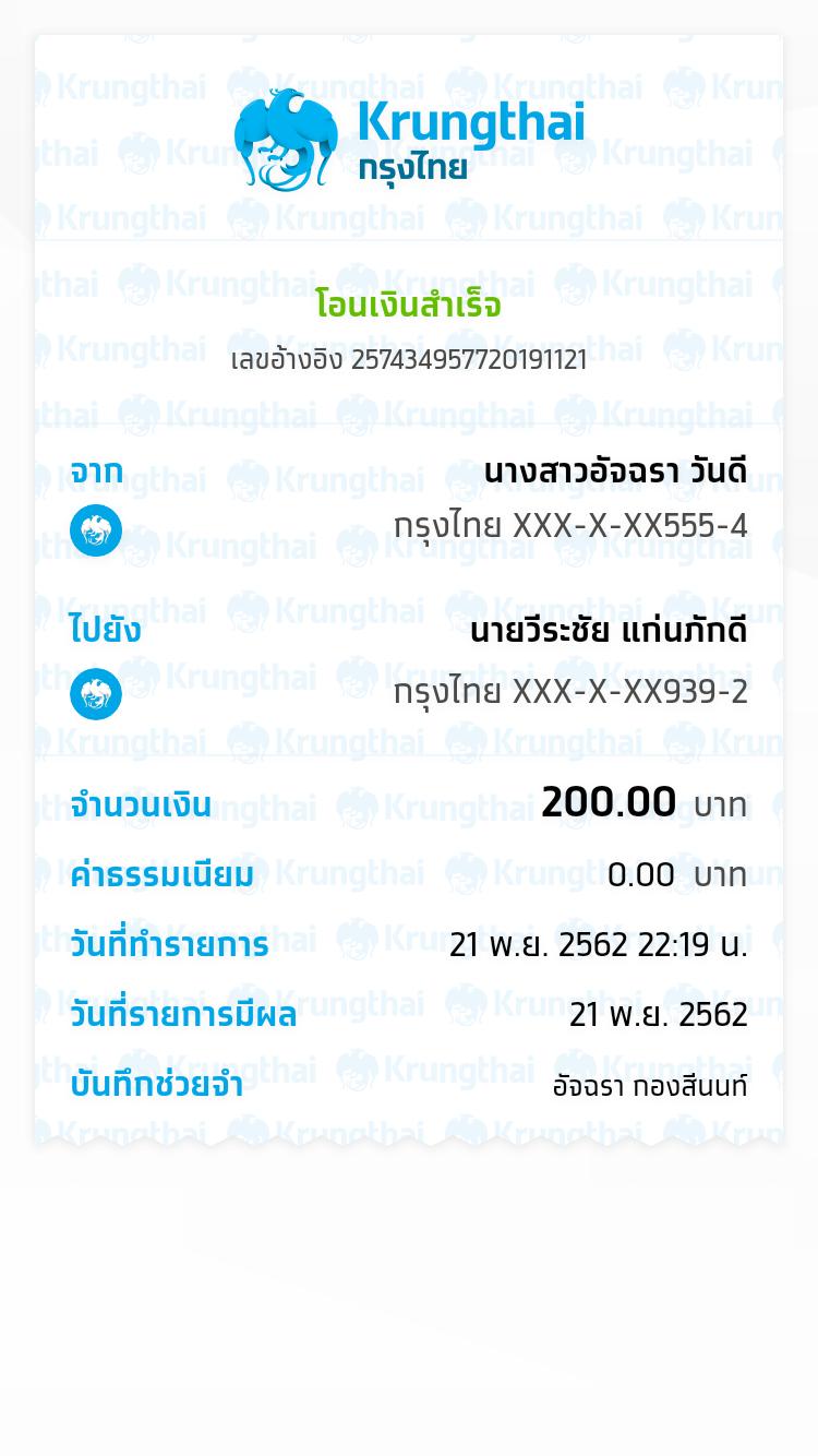 NEXT20191021221938.png
