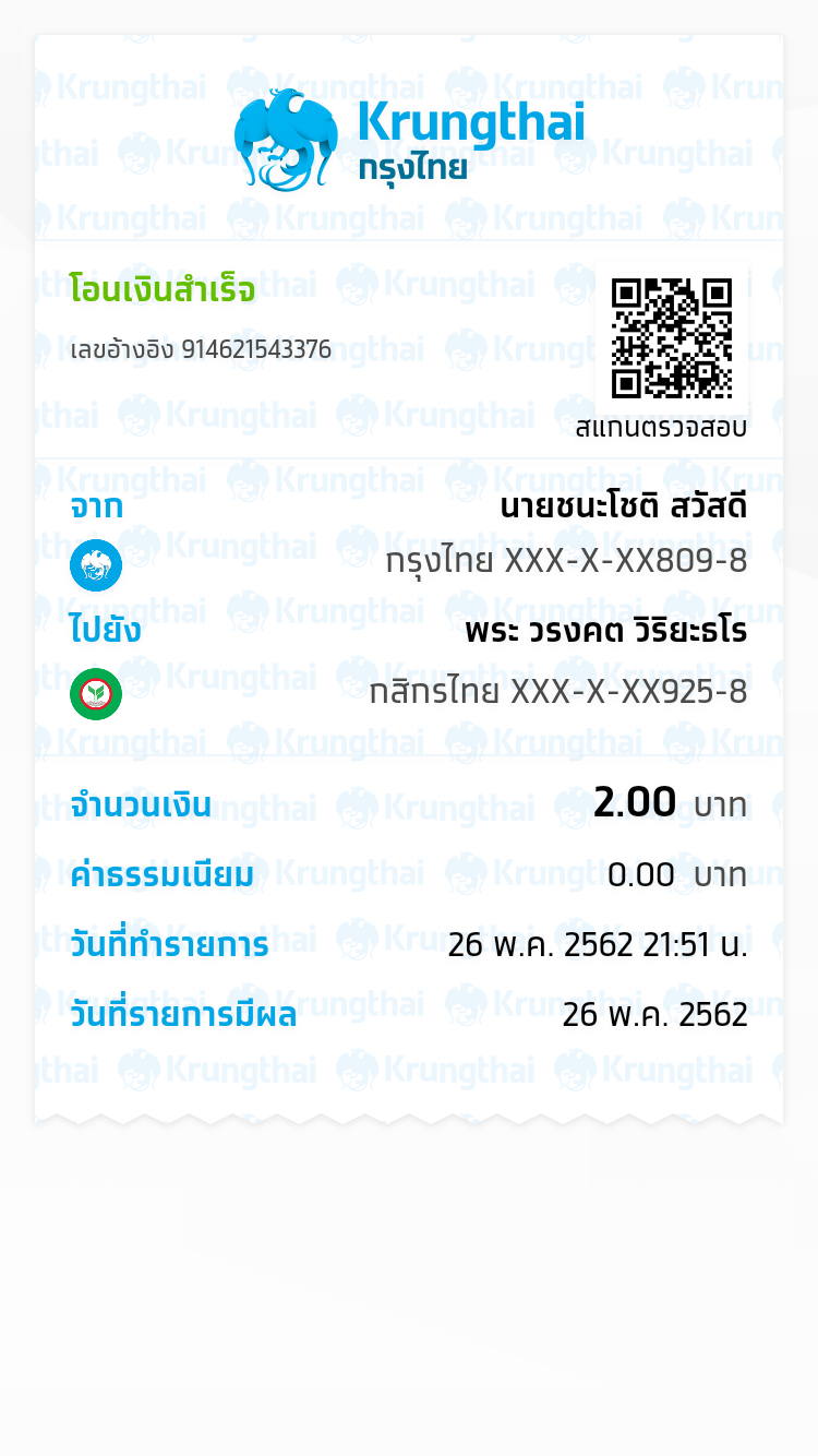 NEXT2019426215121.png